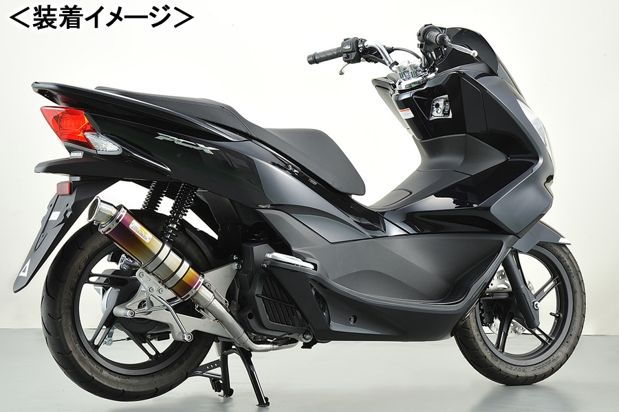 公式サイト REALIZE Blink REALIZE Ti(ブリンク チタン) マフラー 329-011-01/PCX125[JF56] Blink 329-011-01, オーダースーツHANABISHI:eb3dade0 --- mail.soundbarriers.ca