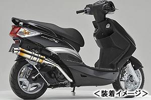 REALIZE Blink Ti(ブリンク チタン) マフラー /シグナスX(台湾 5期) 315-011-01