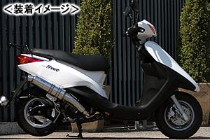 REALIZE EXIST SUS(イグジスト ステンレス) マフラー/アクシストリート 319-010-00