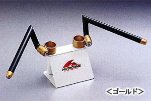 HURRICANE セパレートハンドル/RG50ガンマ・ウルフ50・RG50E *HS2701G-01