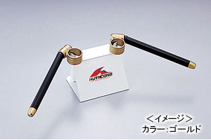 HURRICANE セパレートハンドル(ゴールド)/FZR400R(89) HS4109G-01