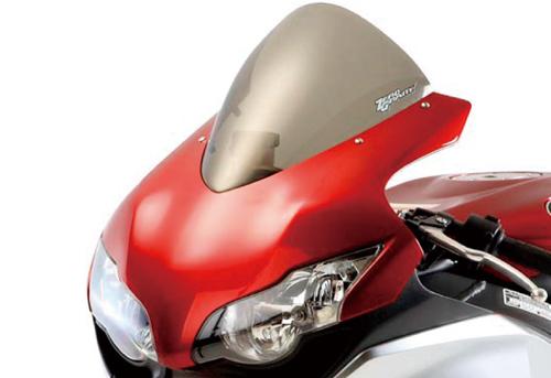 ZERO GRAVITY(ゼログラビティ) ウインドシールド 風防 スクリーン コルサ スモーク CBR1000RR/ABS 08-11 品番:2442402