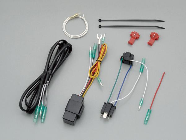 DAYTONA (デイトナ) バイク用 ライトスイッチ バッテリー保護ライトシステム オートライトスイッチ 66376
