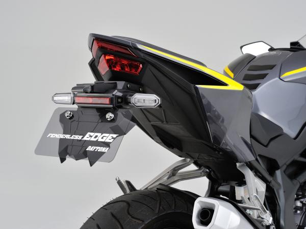 DAYTONA (デイトナ) バイク用 フェンダーレスKIT フェンダーレスEDGE CBR250RR用 91820
