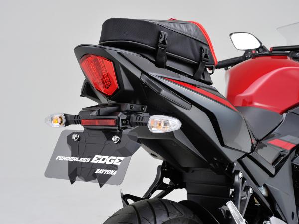 DAYTONA (デイトナ) バイク用 フェンダーレスKIT フェンダーレスEDGE GSX250R用 91821