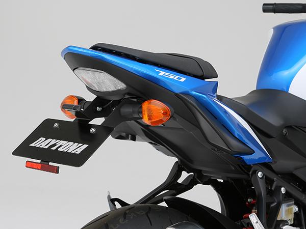 DAYTONA (デイトナ) バイク用 フェンダーレスKIT フェンダーレスキット(車体対応LEDライセンスランプ付き) GSR750ABS('11~'14)用 95188