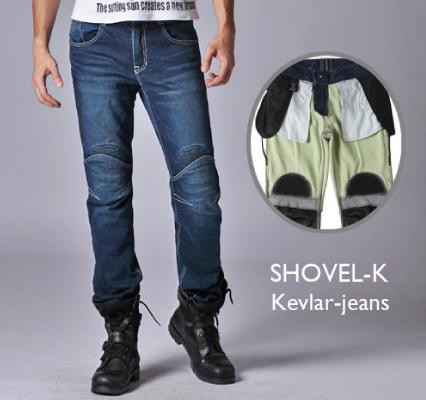 ROUGH&ROAD (ラフ&ロード) バイク用 パンツ uglyBROS アグリブロス MOTOPANTS SHOVEL-K 【Men's】 ブルー 28インチ UB0006BL1