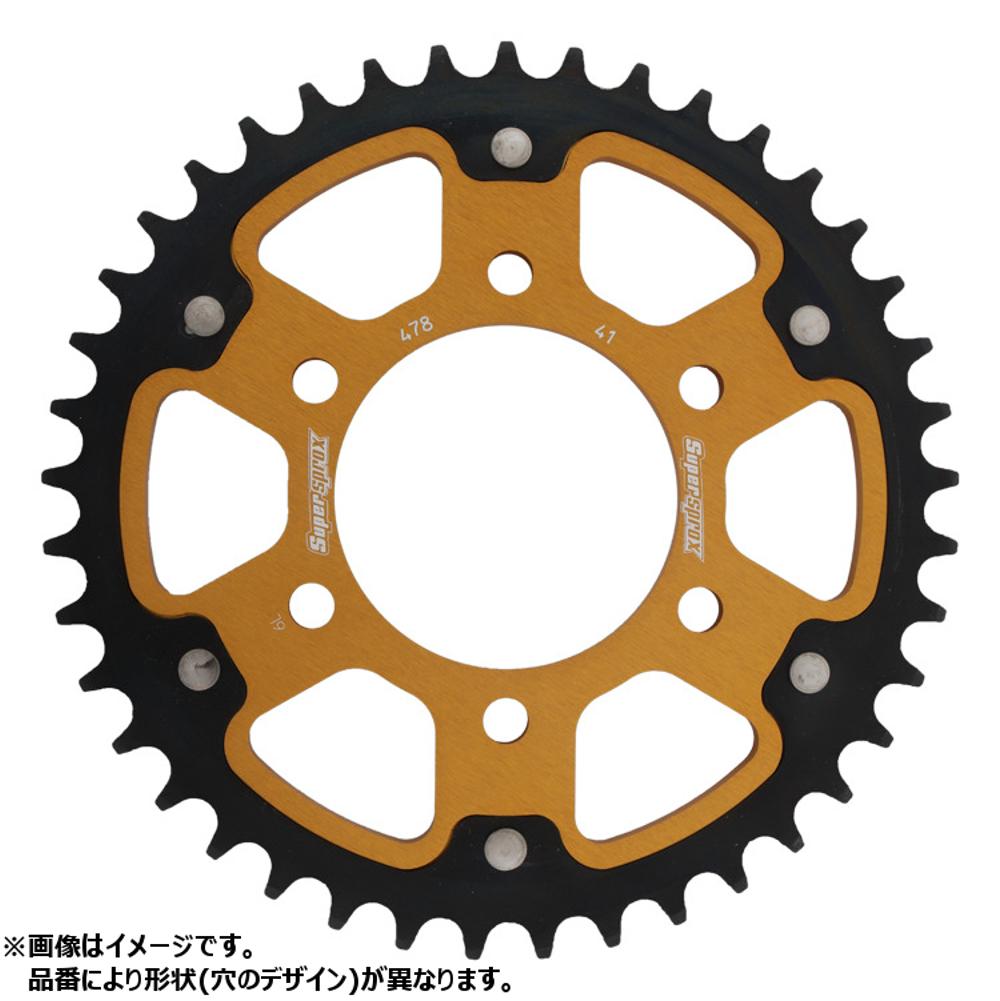 スーパースプロックス(Supersprox) バイク用 ドリブン スプロケット リア ステルス (STEALTH) アルミ&スチール 42T ゴールド RST-7095:42-GLD