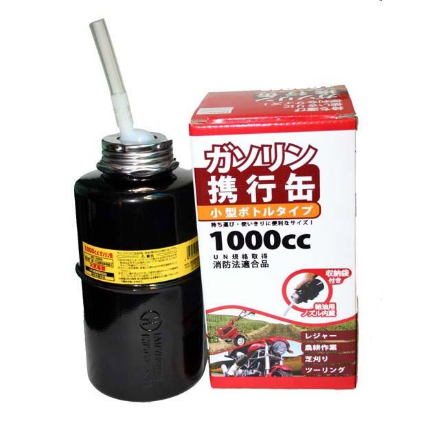在庫あり 土日祝も営業 ショッピング ガソリン携行缶 1000cc BT1000