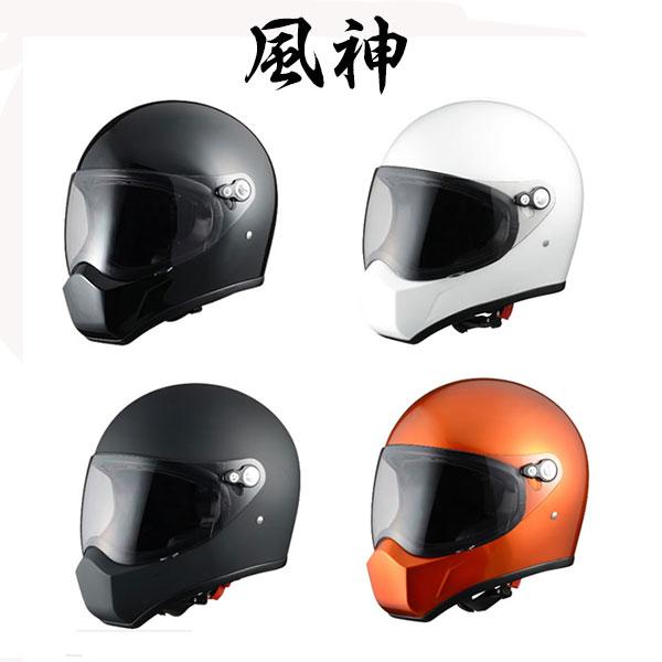【Silex/シレックス 】FUJIN(風神) フルフェイスヘルメット