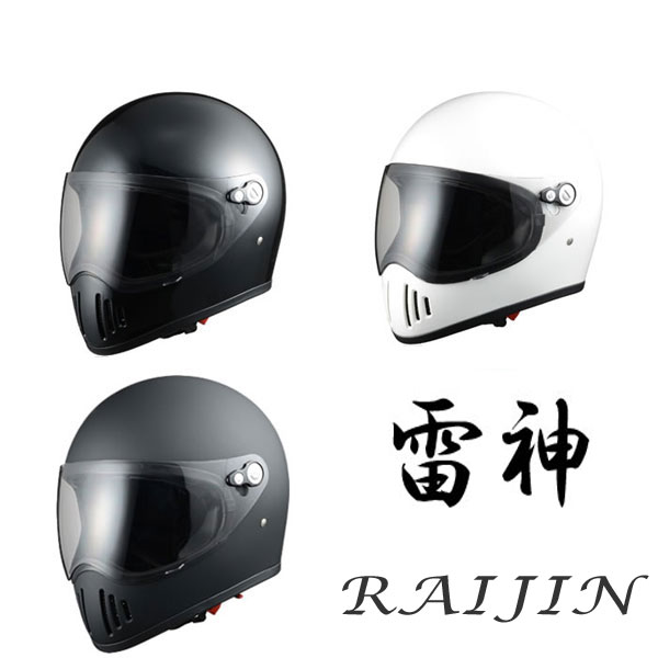 【Silex】シレックス RAIJIN(雷神)フルフェイスヘルメット