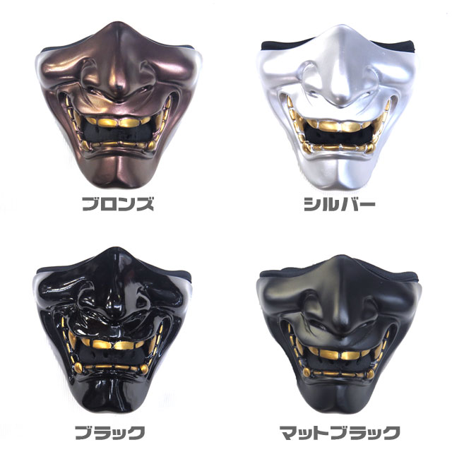 Evil Mask イーブルマスク(サムライ)般若EVIL MASK SAMURAI (ME-01)