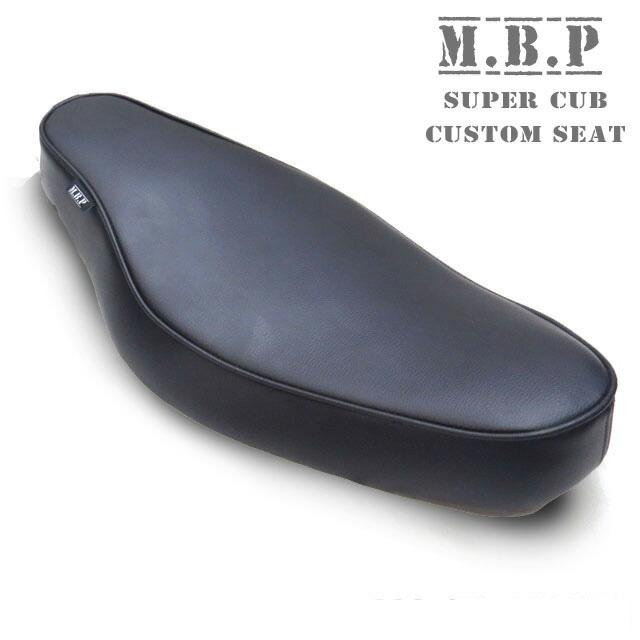 [M.B.P]スーパーカブ/リトルカブ用カスタムシート(308-BK-S)コブラシート ブラック スムース