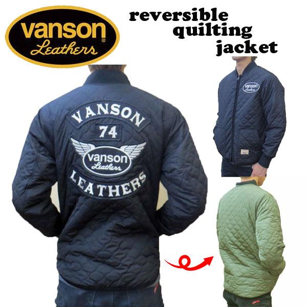 【送料無料】VANSON リバーシブル キルティングジャケット バンソン 中綿入り reversible quiting jacket