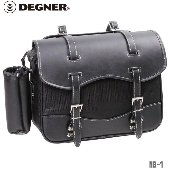 DEGNER ナイロンサドルバッグ(12L)ドリンクホルダー付デグナー(NB-1)
