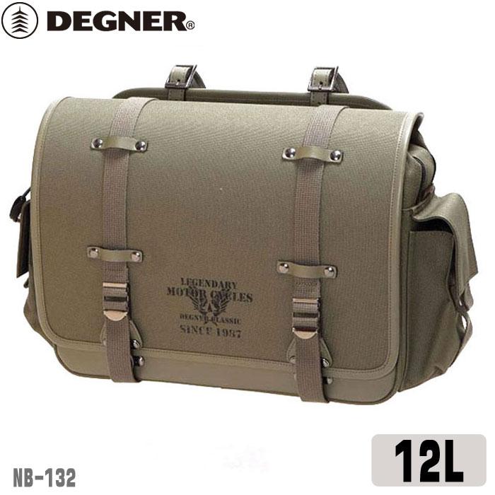 【送料無料】DEGNER ミリタリーテイストナイロンサドルバッグ(12L)デグナー(NB-132)