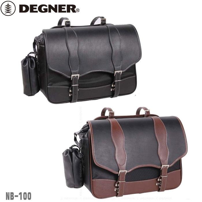 【送料無料】DEGNER ナイロンサドルバッグ (17L)ドリンクホルダー付デグナー(NB-100)