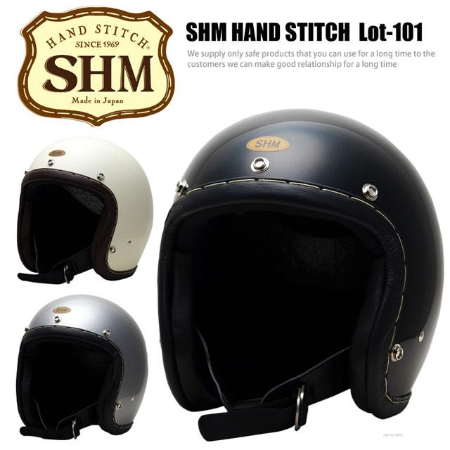 <title>土日祝も営業 SHM 半額 HAND STITCH® Lot-101 ハンドステッチ ジェットヘルメット 3カラー 3サイズ 手縫い 日本製</title>