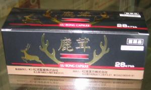 【第3類医薬品】鹿茸カプセル 28cp[使用期限2023/06]
