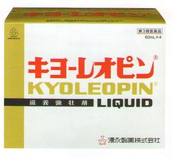 【第3類医薬品】キヨーレオピンW 60ml 4本[使用期限2020/04]