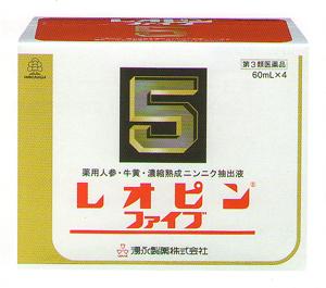 【第3類医薬品】レオピン5w 60ml 4本[使用期限2020/01]