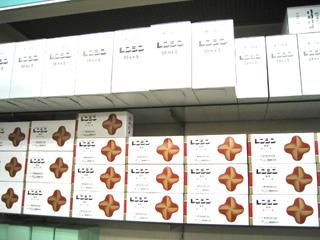 【第(2)類医薬品】レンシン56包×2[使用期限2023/05]