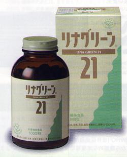 リナグリーン21 2000粒【あす楽対応】