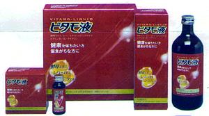ビタモ液630g3本二箱