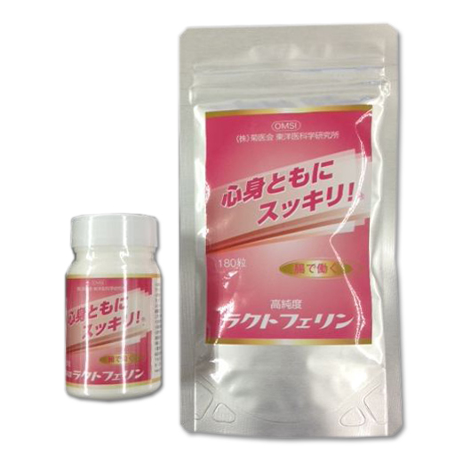 高純度腸溶性ラクトフェリン180粒入