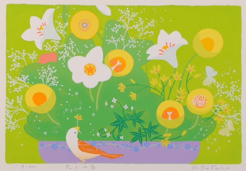 【作家名】吉岡浩太郎【作品名】花と小鳥