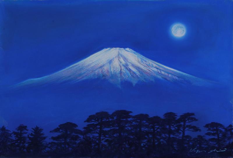 【作家名】石井清 【作品名】富士と月