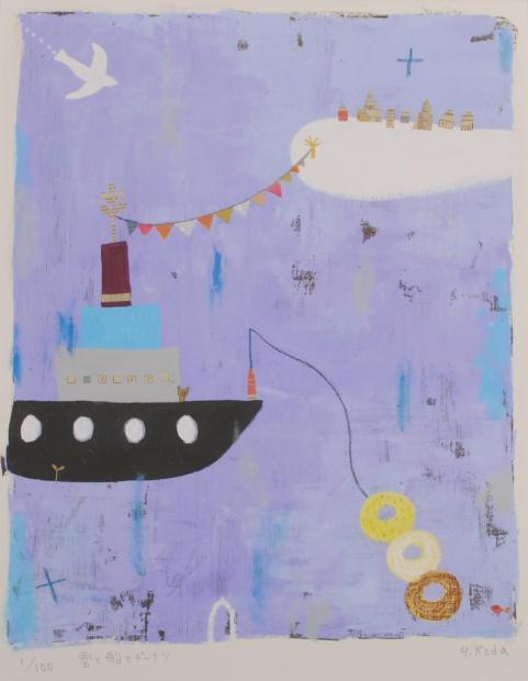 【作家名】コーダヨーコ【作品名】雲と船とドーナツ・G