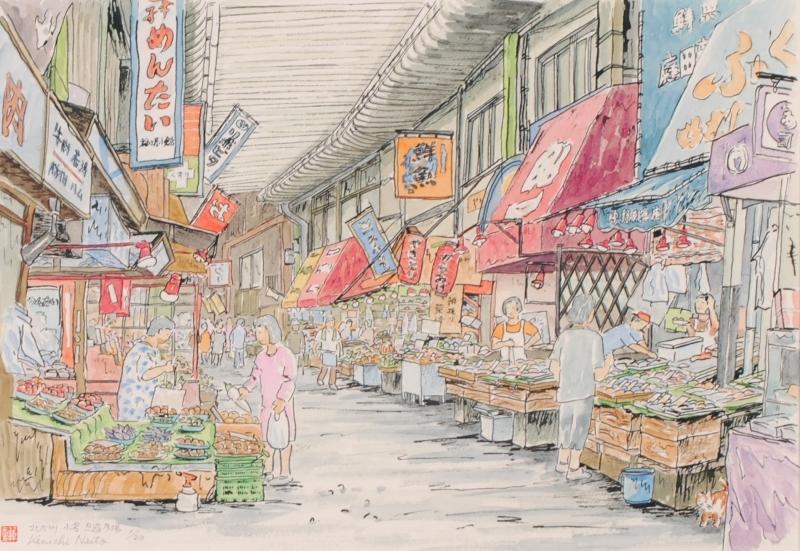 内藤謙一さんが水彩画の絵画で描いた北九州の絵 小倉 旦過市場 は内藤謙一さんが 株 電通の北九州支社に勤務していた頃に描いた水彩画の絵画です 内藤謙一 作家名 未使用品 保障 作品名