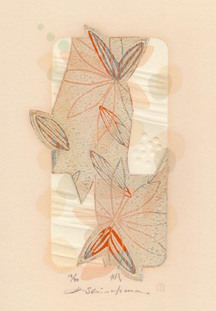 【作家名】白駒一樹【作品名】帆