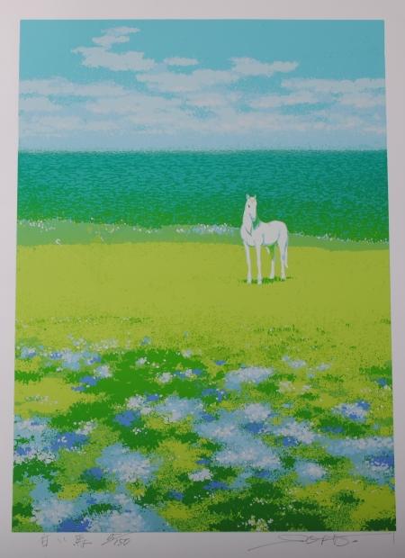 【作家名】池上壮豊 【作品名】白い馬