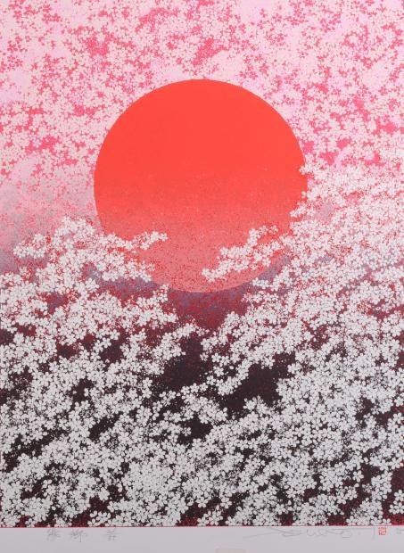 池上壮豊先生がシルクスクリーンの版画で制作した桜の絵 陽郷 は 当店一番人気 1985年に制作された桜のシルクスクリーンです 池上壮豊 作家名 作品名 ◆セール特価品◆