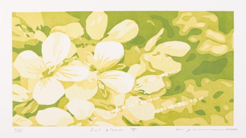 【作家名】吉村明子【作品名】Full Bloom4