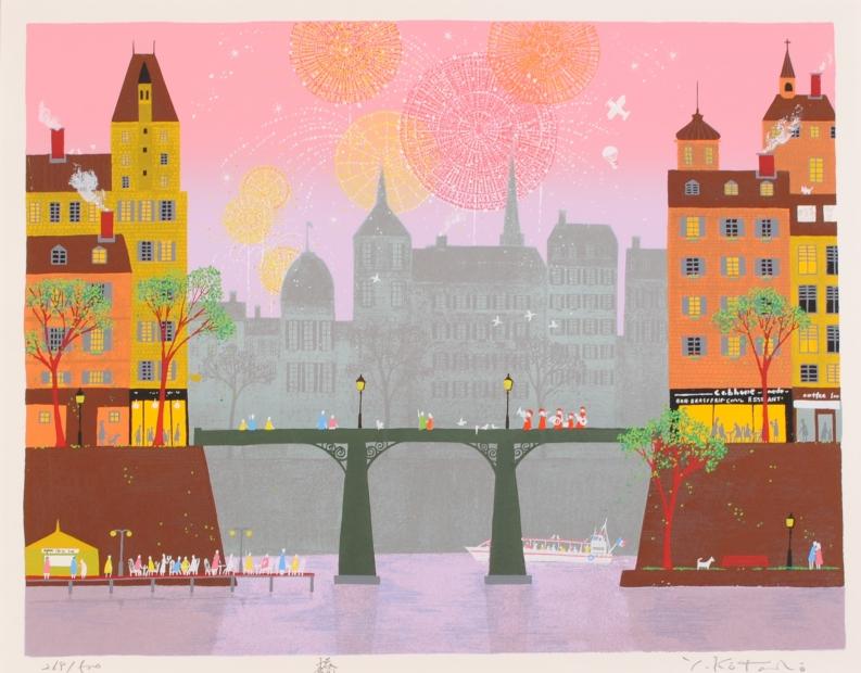 吉岡浩太郎先生がシルクスクリーンの版画で制作した絵「橋」は吉岡浩太郎先生らしい明るく楽しいシルクスクリーンです。  【作家名】吉岡浩太郎【作品名】橋