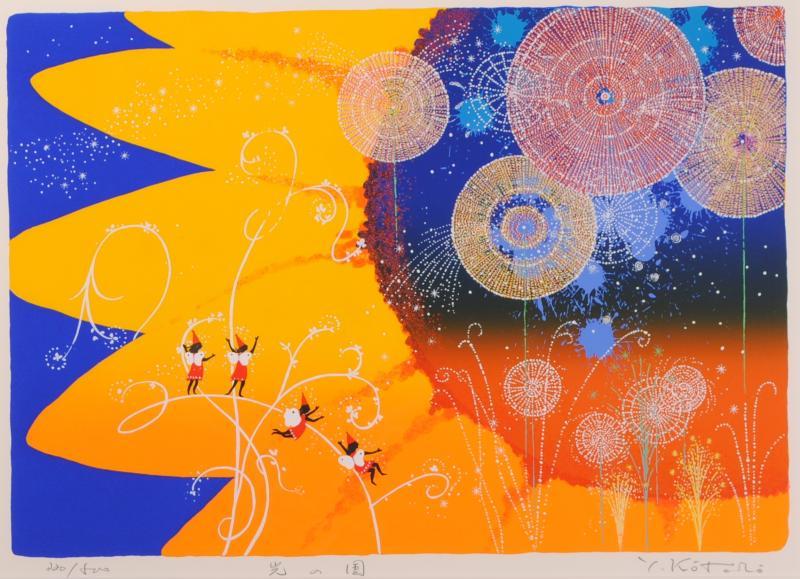 【作家名】吉岡浩太郎【作品名】光の国, TANNEMI:81c55d98 --- sunward.msk.ru