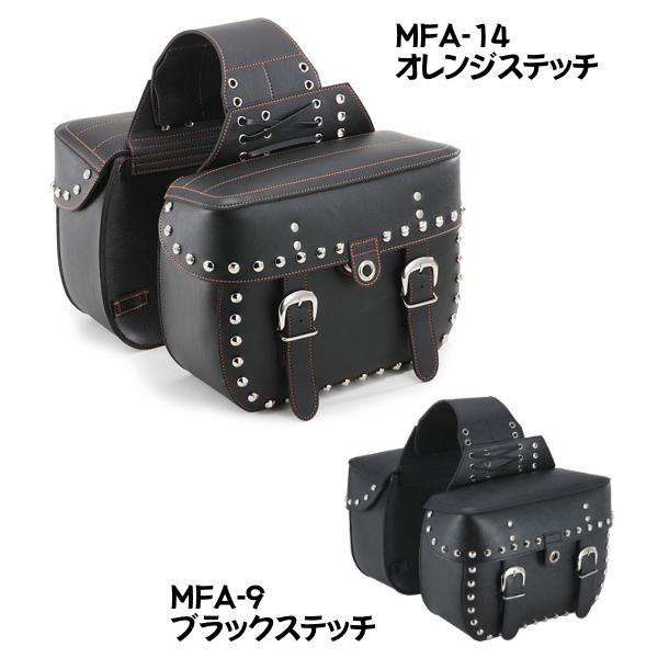 TANAX (タナックス) MOTO FIZZ (モトフィズ) MFA-9 アメリカン サイドバッグ 4