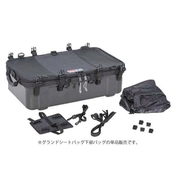 タナックス TANAX MFK-242 キャンピングシェルベース 30L ポリガーボネート製 防水 汎用