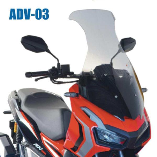 旭風防 ADV-03 ロングスクリーン ホンダ ADV150 2BK-KF38