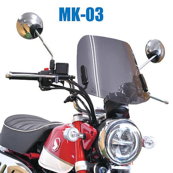 旭風防 MK-03 ミドルスクリーン スモーク HONDA モンキー125 【af アフ】