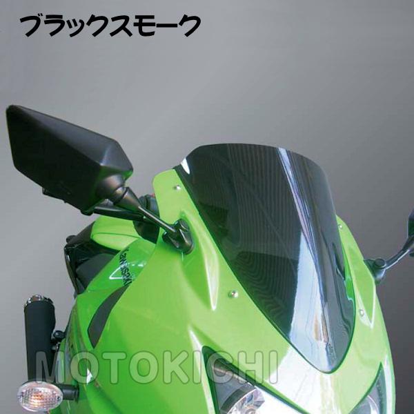 旭風防 NJ-01 スクリーン ブラックスモーク カワサキNinja250R (JBK-EX250K)