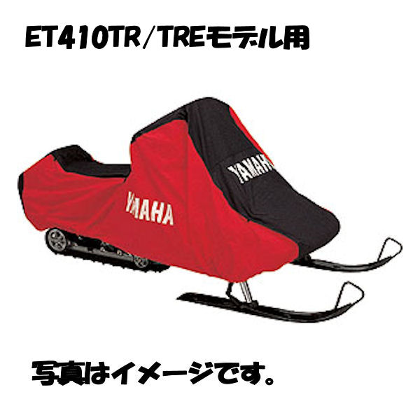 ET410TR/TRE スノーモビルカバー レッド/ブラック 9079364034