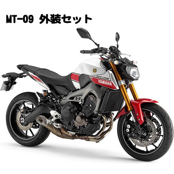 YAMAHA純正 ヤマハ Q5KYSK081S02 ストライプ外装セット MT-09