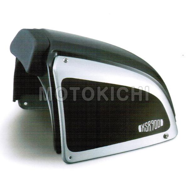 YAMAHA純正 ヤマハ Q5KYSK102G05 アルミシートカウル ブラックメタリック カフェスタイル XSR900