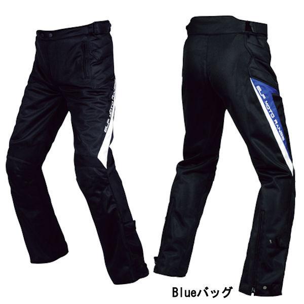 EWP-8241 ELF エルフ Winter Pants ウインターパンツ ブラック