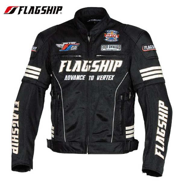 FJ-S193 FLAG SHIP Tactical Mesh Jacket タクティカルメッシュジャケット ブラックホワイト M~4Lサイズ