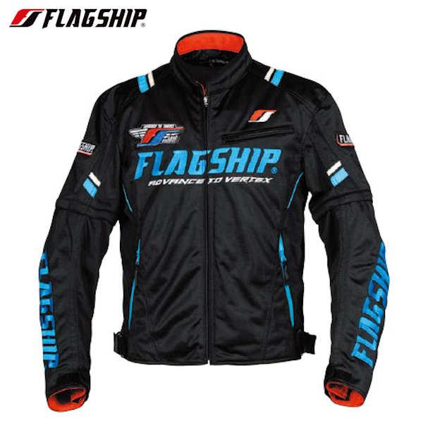 FJ-S194 FLAG SHIP Urban Ride Mesh Jacket アーバンライドメッシュジャケット ブラックブルー M~4Lサイズ